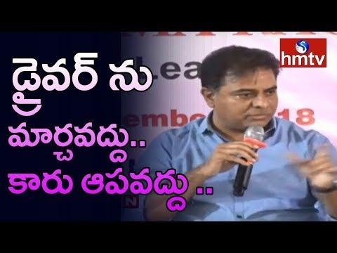 KTR Press Meet || Somajiguda Press Club || Hyderabad
