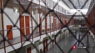 შემთხვევა გლდანის ციხეში