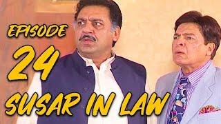 Sussar in Law | Episode 24 | Qavi Khan | Sohail Ahmed | Faisal Rehman | Saba Qamar | Sofia Mirza