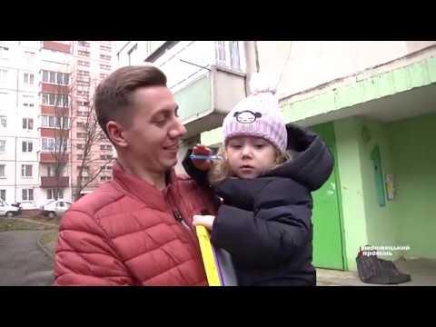 Чернівецький Промінь: Автокрісла для дітей до 12 років - вже обов'язковий елемент безпеки під час дорожнього руху