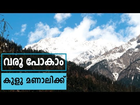 Tech Travel Eat Kochi to Manali Trip with Eizy Travel - Part 1