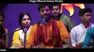 छठ गीत ।  भर द अंचरा हमार । Chhath Song | Bhar Da anchra hamar । भवानी कुमार पांडे