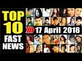 Latest Entertainment News From Bollywood | 17 April 2018