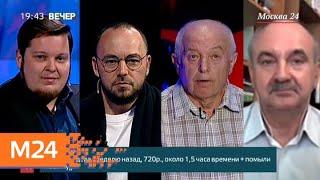 """Смотреть видео """"Вечер"""": техосмотр по-новому - Москва 24 онлайн"""