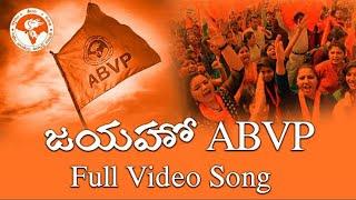 Jayaho ABVP Full Song || Dr Kandikonda ||  Bajii ||  Abvp Idiological Emotional Song
