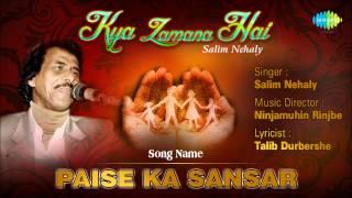 Paise Ka Sansar | Ghazal Song | Salim Nehaly