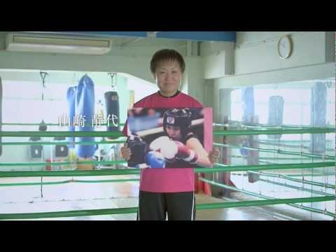 宇佐美里香 アタック CM スチル画像。CM動画を再生できます。
