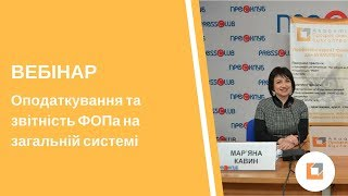 видео ПДФО 2017