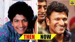 Puneeth Rajkumar Shocking Photos - Then & Now    Puneeth Rajkumar  Rare Photos