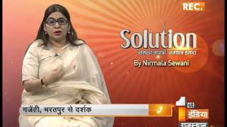 "Solution ""How Clutter harms "" Special with Nirmala Sewani EPISODE - 20 Part - 2 