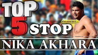 Top 5 Stop Nikka Akhara at Kabaddi Tournaments