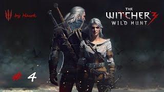 Прохождение Ведьмак 3: Дикая Охота (Witcher 3 Wild Hunt) #4 Побочные квесты. Лихо у Колодца. Клады.