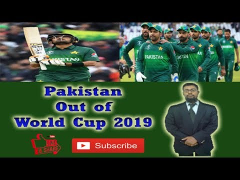 Pakistan Team Never Learns from Mistakes