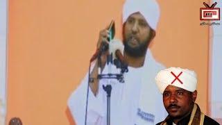 الشيخ محمد الامين اسماعيل يخرج جواله في خطبة الجمعة ليبين للمسلمين ضلال وشرك الخنجر