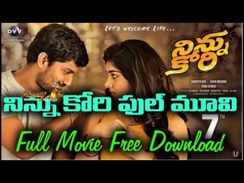 100% WORKING ~ NINNU KORI FULL MOVIE DOWNLOAD LINK ||  HoneyDropTV ~ 007