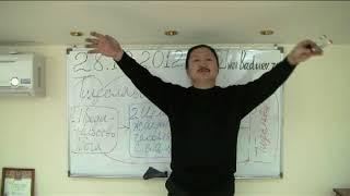 №  6   1   Тщеславие продолжение  Короткие уроки доктора Бадуева