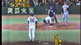1981 江夏豊 1   日本シリーズ