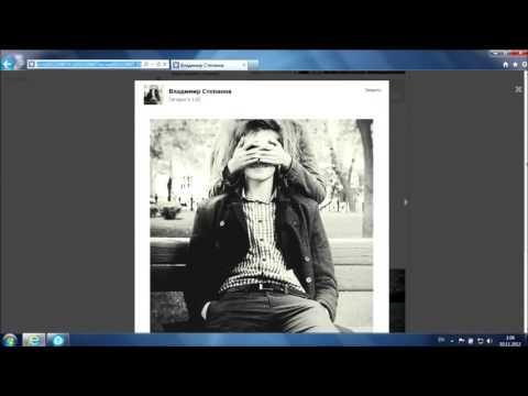 Автоматическая накрутка лайков Instagram GRAMLIKE