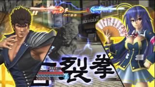 j stars victory vs online gameplay casual matches 21 kenshiro