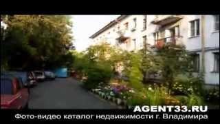AGENT33.RU недвижимость, квартира во Владимире...(Эта недвижимость продана, но на интернет портале http://www.agent33.ru Вы сможете найти более 5 000 тыс. объявлений..., 2011-08-30T19:05:54.000Z)