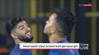 الفرق المصرية تحقق العلامة الكاملة في البطولات الافريقية المختلفة - time live