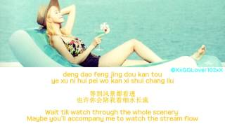 YoonA 允儿 红豆 Red Bean Color Coded Lyrics Pinyin Chinese English Sub