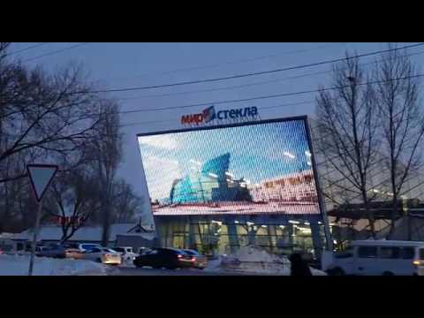 Kazakhstan  Uralsk city  Media facades