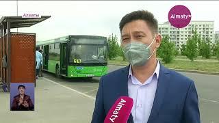 Общественный транспорт Алматы проверили на соблюдение санитарных норм (16.06.20)
