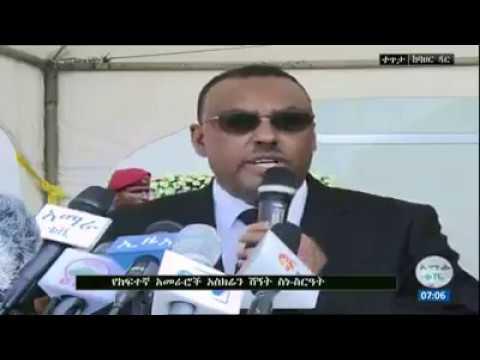 Ethiopian Heart Breaking News#####=‹‹መጀመሪያ የሰማሁት አስደንጋጭ የስልክ መልዕክት ነው፡፡›› አቶ Demeke Mekonnen የኢፌዴሪ