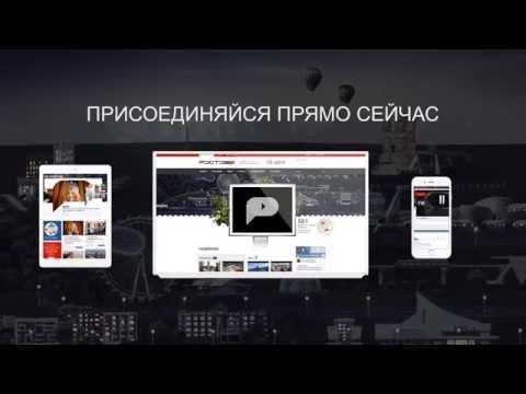 Городской портал Ростовлайф