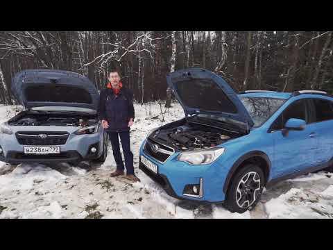 Фото к видео: Subaru XV новая против старой