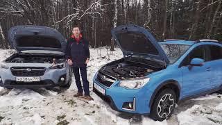 Subaru XV новая против старой
