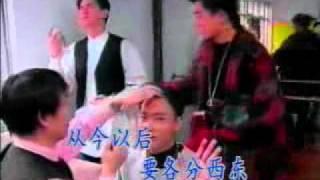 小虎隊-驪歌 KTV