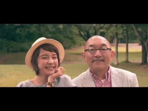 Crystal Kay「君がいたから」- Lovegraph x Goto Familyスペシャルムービー(父の日version)