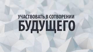 """Визитка ГУО """"Минский городской педагогический колледж"""""""