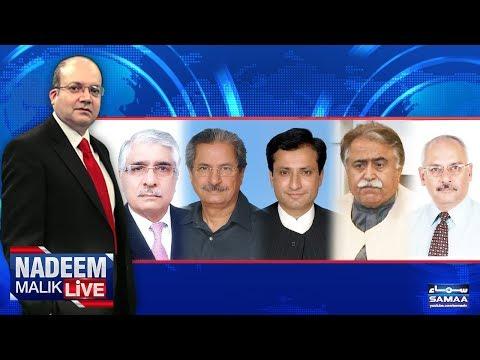 Nadeem Malik Live - SAMAA TV - 02 NOV 2017