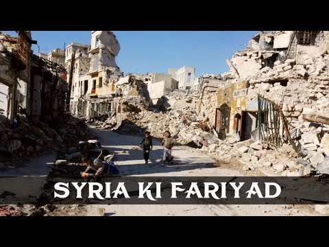 Emotional Nazam on Syria, will make you cry, Mai Syria hu, Tu sunle fariyaad meri - Bazme Masarrat