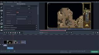 Armag. Краткий урок! Видео монтаж для ютуба! Movavi Video Editor!