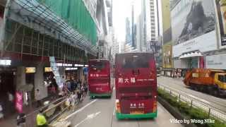 Hong Kong Bus CTB 2280 @ E11A