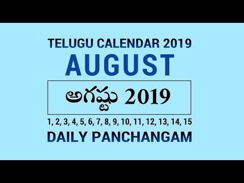 telugu calendar august 2019 telangana