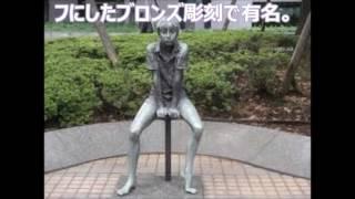 朝倉響子 死去 90歳 現代具象彫刻  Kyoko Asakura death