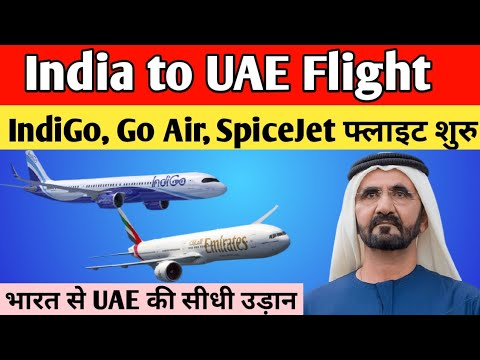 Good News : India to UAE Charter Flight Started by Indigo, Go Air And SpiceJet.