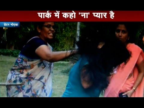 NGO women beat couples in Greater Noida park