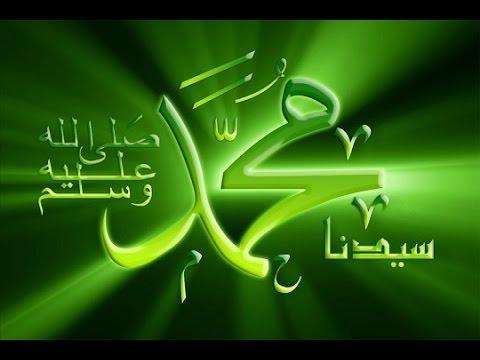 Портрет Пророка Мухаммада