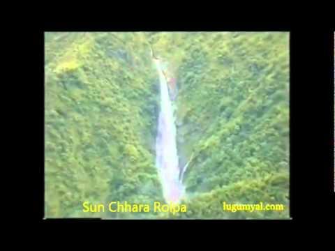 Sun Chahara Rolpa -West Nepal Water Fall