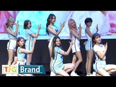 MOMOLAND(모모랜드) 'BAAM'(배앰) Ceremony Stage -BRAND OF THE YEAR 2018- (올해의 브랜드 대상)