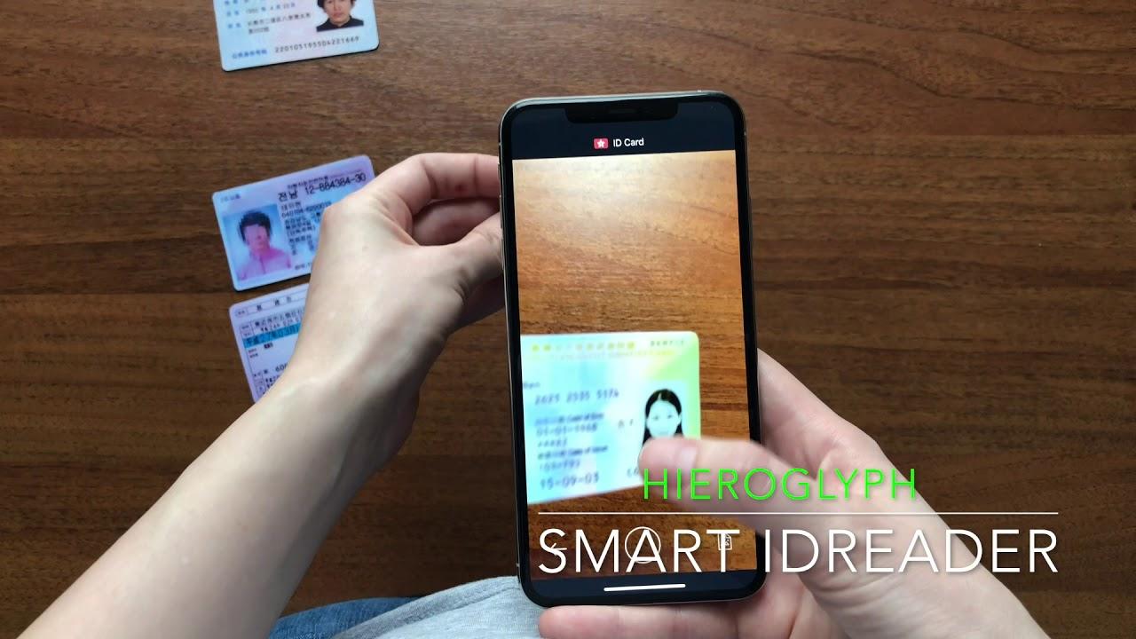OCR Software – MRZ Reader, Passport Scanner, Credit Card