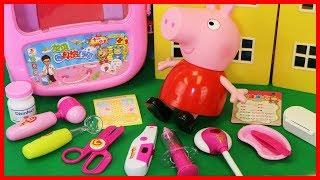 粉紅豬小妹的旅行醫生玩具箱!