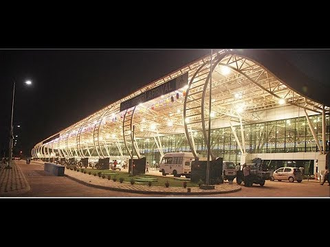 Bhubaneswar Airport - Biju Patnaik International Airport