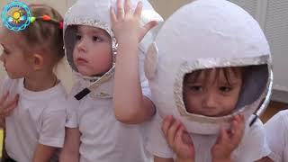 День космонавтики 2021, Лучик, 6 группа